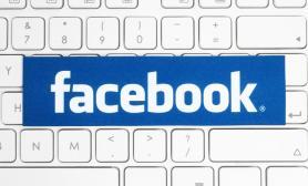 Facebook - jak na něj?